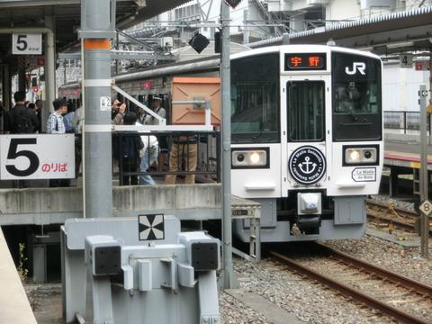 岡山駅で観光列車 「ラ・マルせとうち」 宇野行きを撮る(2016年4月)