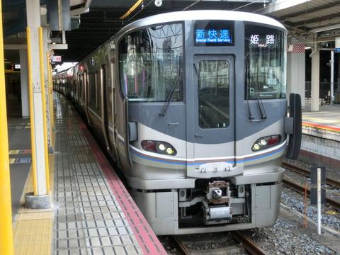 【JR西日本】 一部の新快速に有料座席サービス 「Aシート」 を導入へ! 2019年春から運行開始!