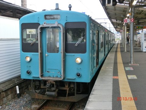 【JR西日本】 紀勢線 和歌山~和歌山市駅間にICOCAを導入へ!南海とのIC連絡定期券も発売! 2017年7月から!
