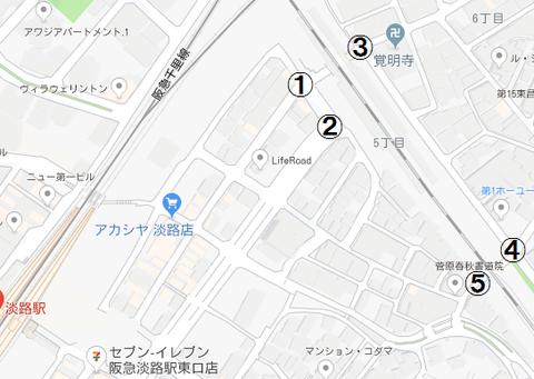 JR淡路駅2018