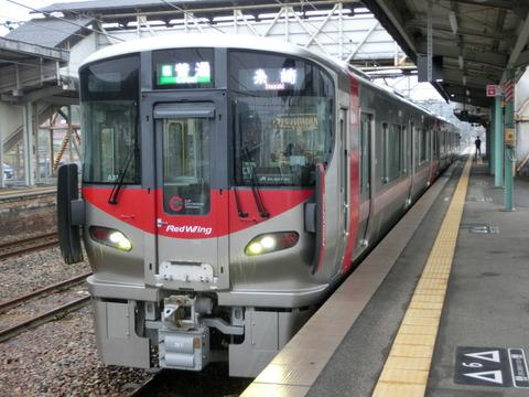 【JR西日本】 山陽本線、2018年9月30日(日)に全線復旧! 芸備線・福塩線の部分運転実施も発表!