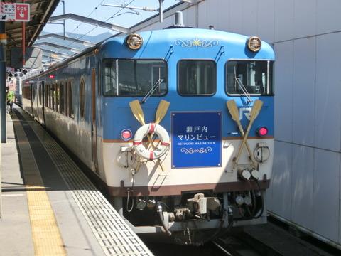 三原駅 ホームの電光掲示板(発車標)