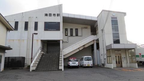 【駅紹介】 海田市駅を訪れる (駅舎・改札口・駅前の様子) 【2021年1月】