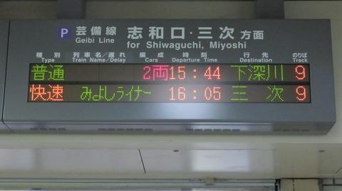 IMG_8476-1