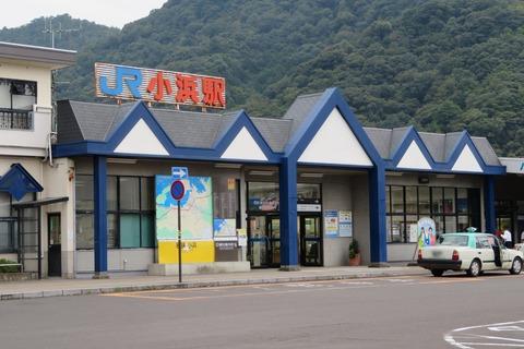 【駅紹介】 小浜駅を訪れる (駅舎・駅名標・改札口・ホーム・駅前の様子) 【2020年10月】