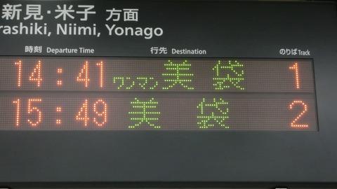 CIMG0436-1