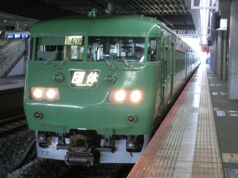 岡山駅で、再び 緑色の117系 団体専用列車を撮る (2017年8月)