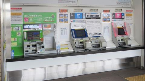 岩国駅に 「みどりの券売機プラス」 が設置されていた件 (2021年9月)