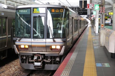 【ダイヤ改正で登場】 大阪駅でJR宝塚線の 「区間快速」 を撮る (2020年11月)