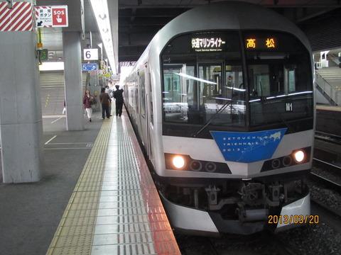 岡山駅 在来線ホームの電光掲示板(発車標) 【2013年 後編】