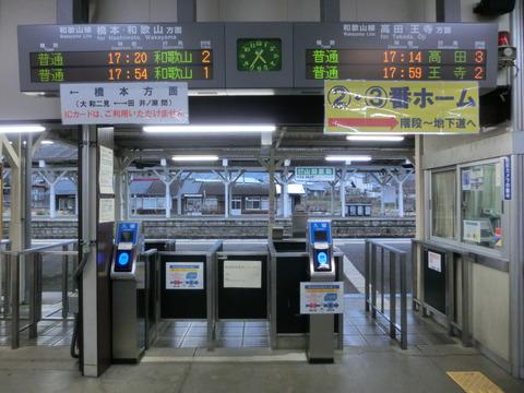【和歌山線】 五条駅 ICOCA導入後の改札口&駅舎を撮る (2019年1月)