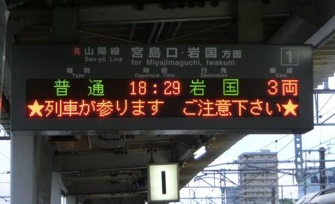 CIMG4707