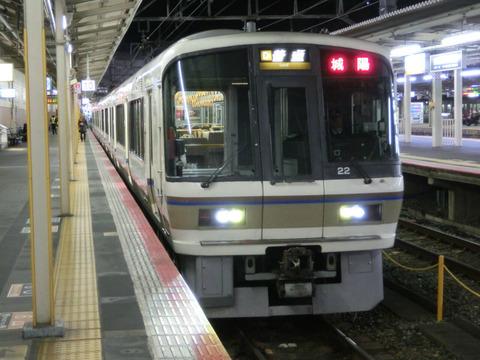 【JR奈良線】 京都駅で 221系の 「城陽行き」 を撮る (2016年11月26日)