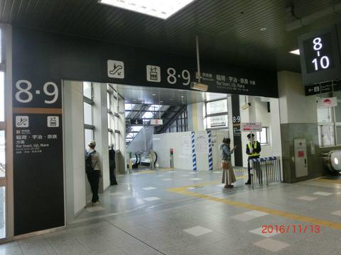 京都駅 JR奈良線ホームの新・エスカレーター、エレベーターが使用開始!(2016年11月13日) 【Part1】