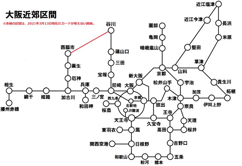 大阪近郊区間(2021年)
