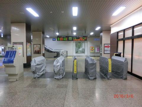 姫路駅に播但線・姫新線 「のりかえ改札」 が登場!(2016年3月6日)