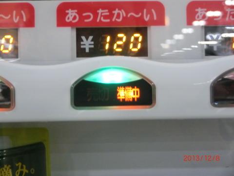 CIMG8380