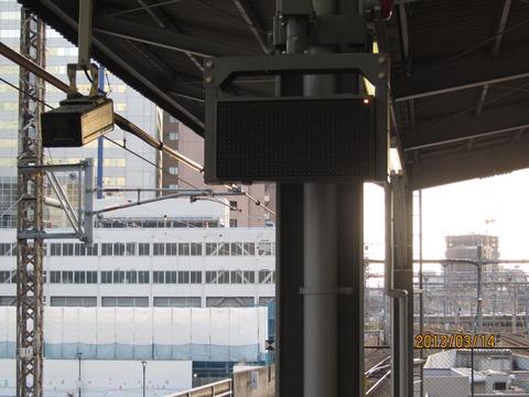 阪和線の各駅に設置された抑止表示器