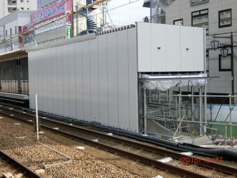 高槻駅 ホーム増設工事(2015年12月) 【Part2】 大阪方面ホーム