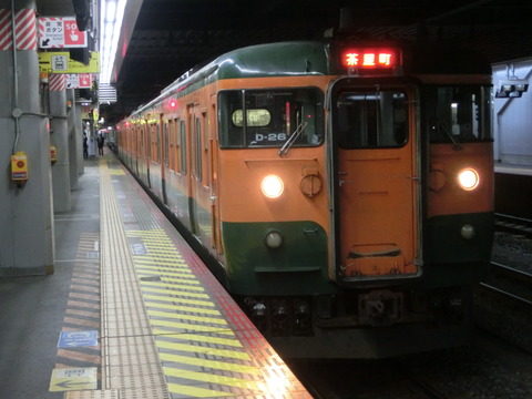 岡山駅で普通 「茶屋町行き」 を撮る(運行管理システム導入前)
