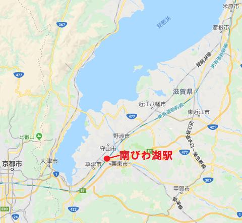 南びわ湖駅①