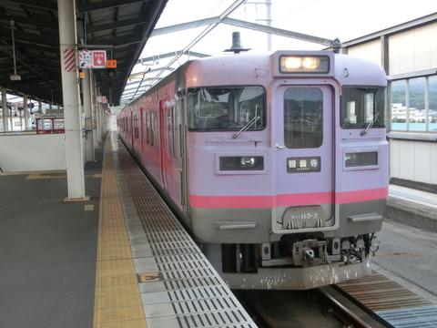JR四国の普通電車が本州に! 児島駅で 普通 「観音寺行き」 113系を撮る (2014年8月)