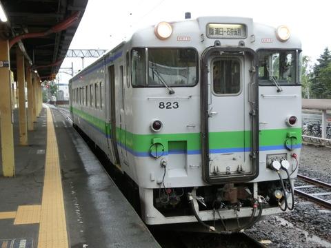 CIMG6053