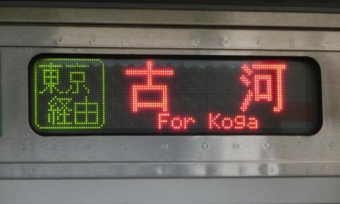 沼津駅で東京方面 直通列車(E231系)を撮る <LED表示>