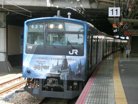 【臨時】 新大阪駅で快速 「ユニバーサルシティ方面 桜島行き」 を撮る