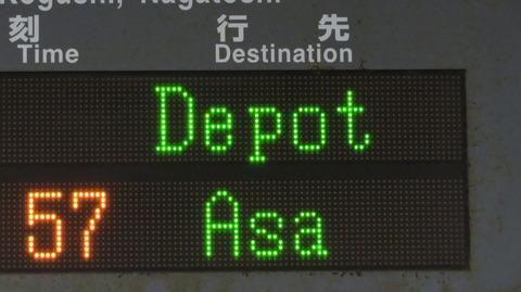 下関駅の発車標、当駅止まりの表示が独特だった件 (2018年・2021年)