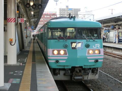 ☆きのくに線 ダイヤ改正2014 新旧比較☆ レアな行き先 「海南行き」 消える!