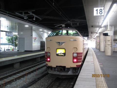 新大阪駅の旧17・18番のりば(改装工事前)