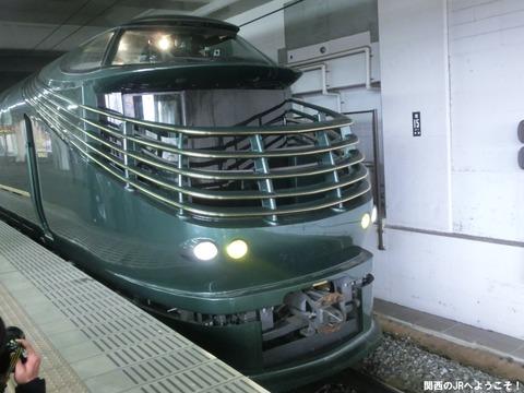 【試運転】 岡山駅に豪華寝台列車 「瑞風」 が停車!(2017年4月8日)