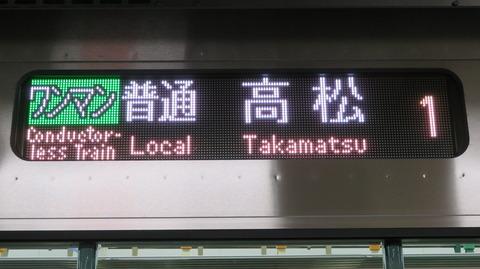 【1日に2本だけ】 金沢駅で七尾線 「高松行き」 を撮る (521系&発車標) 【2021年3月】