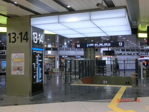 新大阪駅の新13・14番のりばが使用開始!!!【コンコース編】