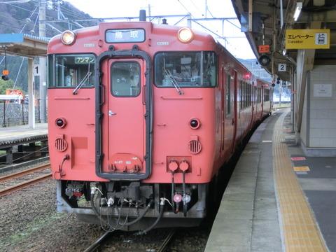 城崎温泉駅の発車標、表示にちょっとした変化が!(2015年12月)