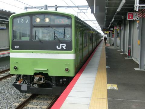 大和路線・おおさか東線の201系が運行終了へ。JR京都線・神戸線の221系で置き換え。