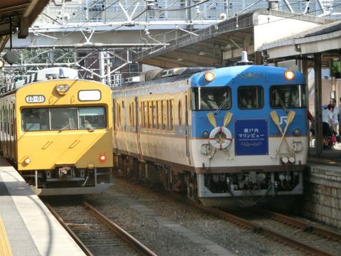 【呉線】 呉駅 青色の旧・駅名標&引退した103系(2014年9月7日)