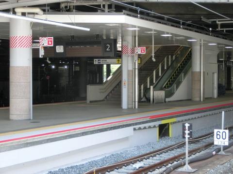 新大阪駅 旧11・12番のりば改装工事(2018年5月)