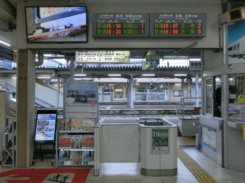 【和歌山線】 橋本駅 ICカードが使えなかった頃の改札口&駅舎 (2019年1月)
