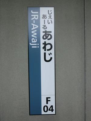 CIMG2996