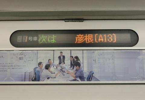 223系で 「駅ナンバー」 が使用開始!(2018年3月17日)