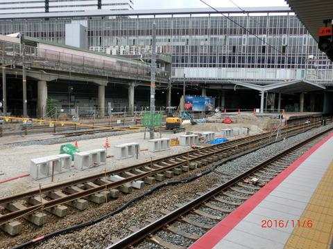 新大阪駅 旧11・12番のりば改装工事(2016年11月6日)