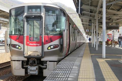 山陽線 三原~白市駅間、日中の本数が毎時2本→1本に減少。1時間間隔に。 (2021年春のダイヤ改正)