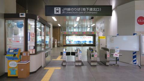 広島駅 地下道北口の電光掲示板(発車標) 【2019年10月】