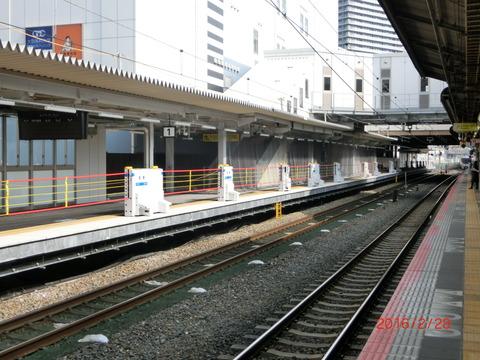 高槻駅 ホーム増設工事(2016年2月28日) 【Part1】 京都方面ホーム