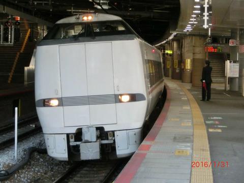 新大阪駅の旧11・12番のりば(改装工事前) 【Part3】 特急列車&乗車位置表示