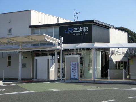 三次駅 ホーム・改札口の電光掲示板(発車標)&駅舎・駅名標・車両