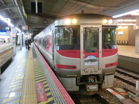 大阪駅で 特急びわこエクスプレス 「草津行き」 の表示を撮る (2014年4月)