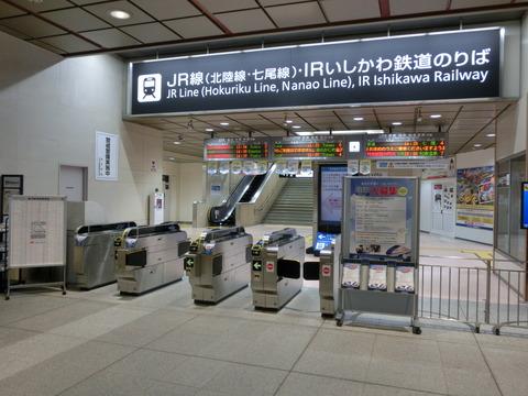 金沢駅 在来線改札口 発車標のちょっとした変化 (「富山方面」 表示の追加など)